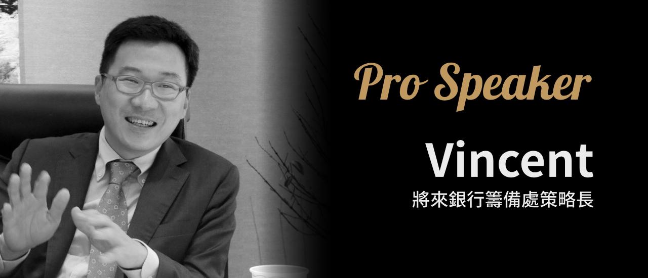 Pro Speaker Vincent.jpeg