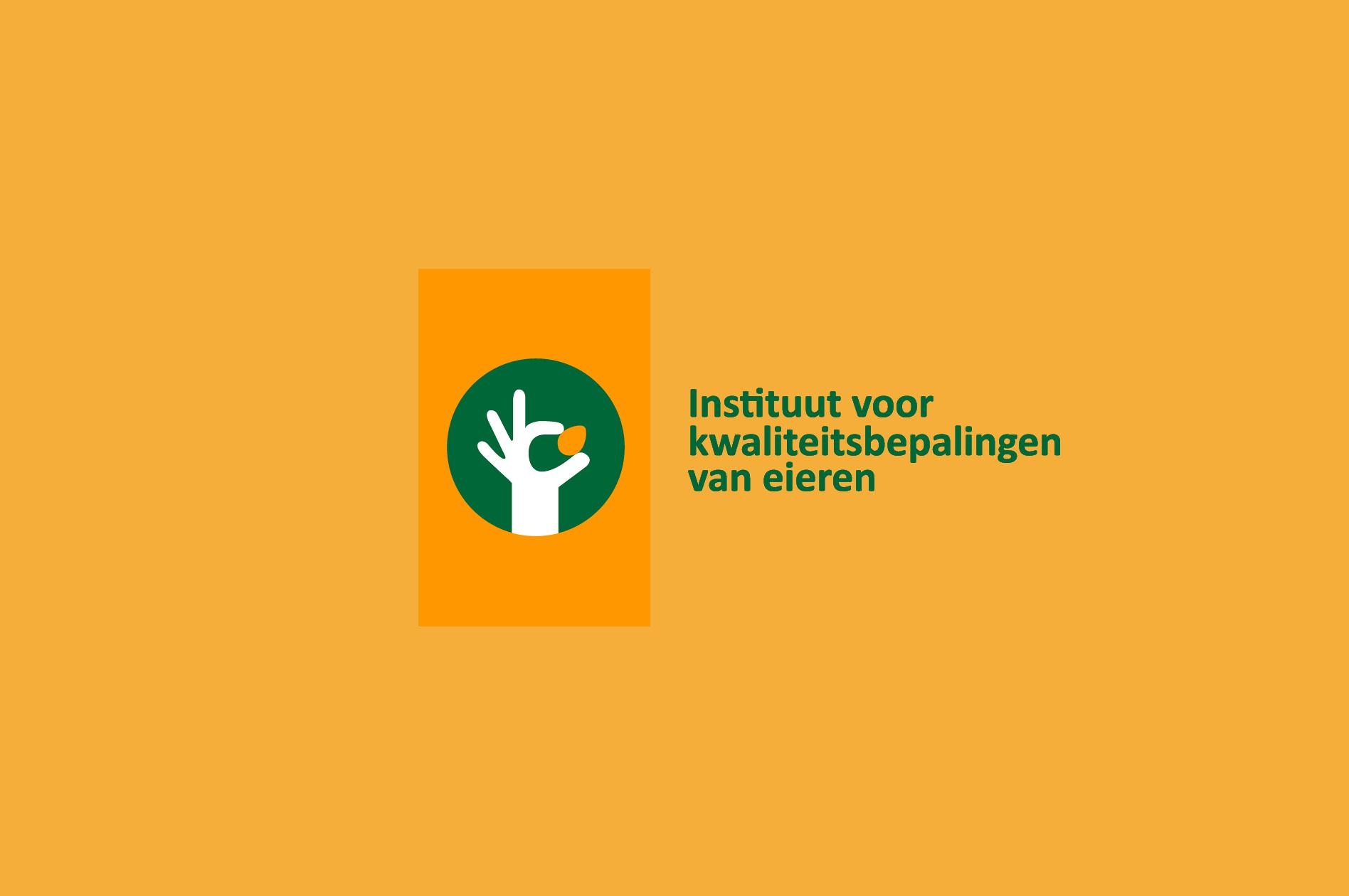 willem_verweijen_logo_1.png