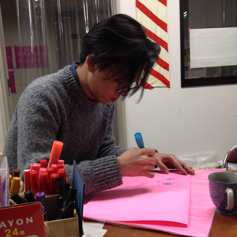 kim-kun-sign.jpg