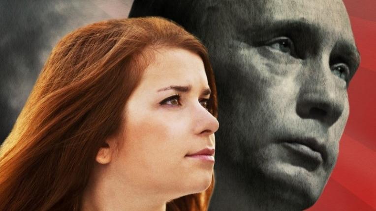 Dogwoof_Documentary_Putins_Kiss_Poster_764_600_85.jpg