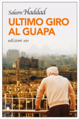 Published in Italian by Edizioni E/O