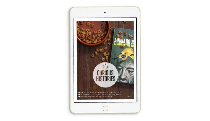 Ernest_iPad_slides3.jpg