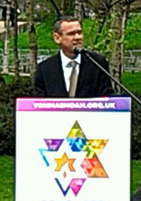 YomHashoah20181.jpg