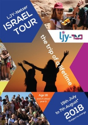 Israel tour 2018 poster.jpg
