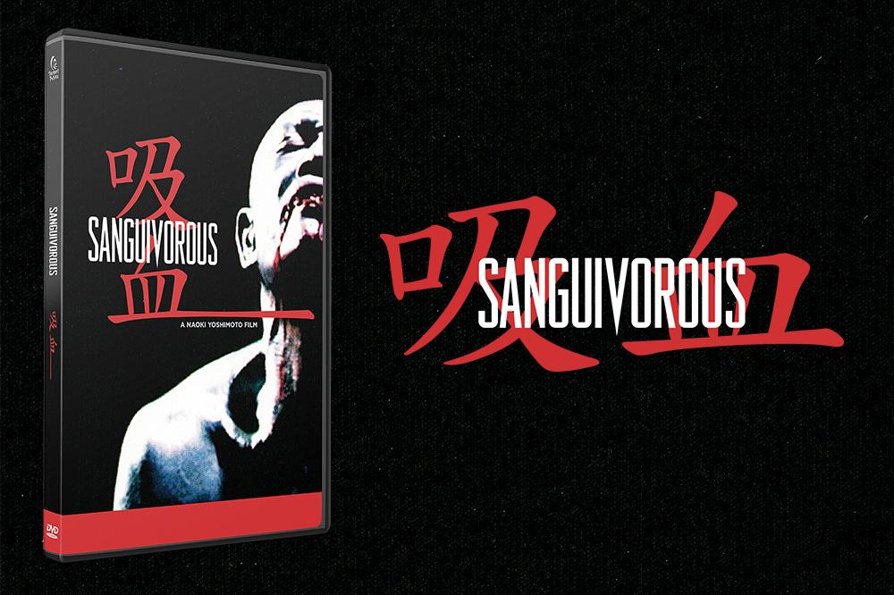 sanguivorous_DVD_02.jpg