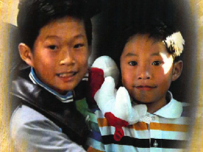 Taing Brothers.png