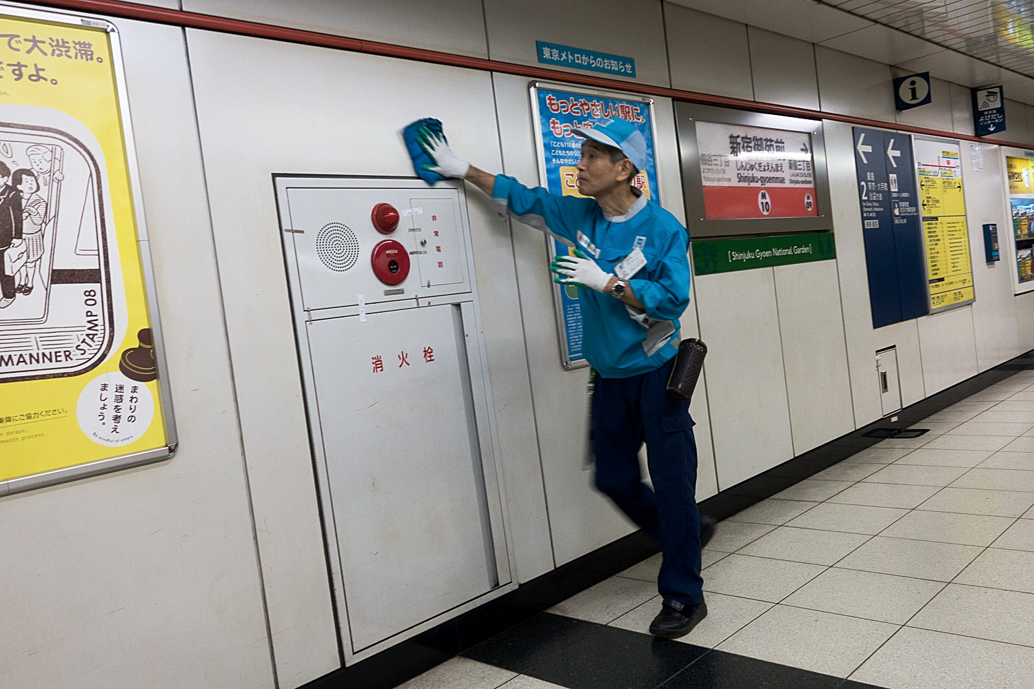 Cleaning subway station