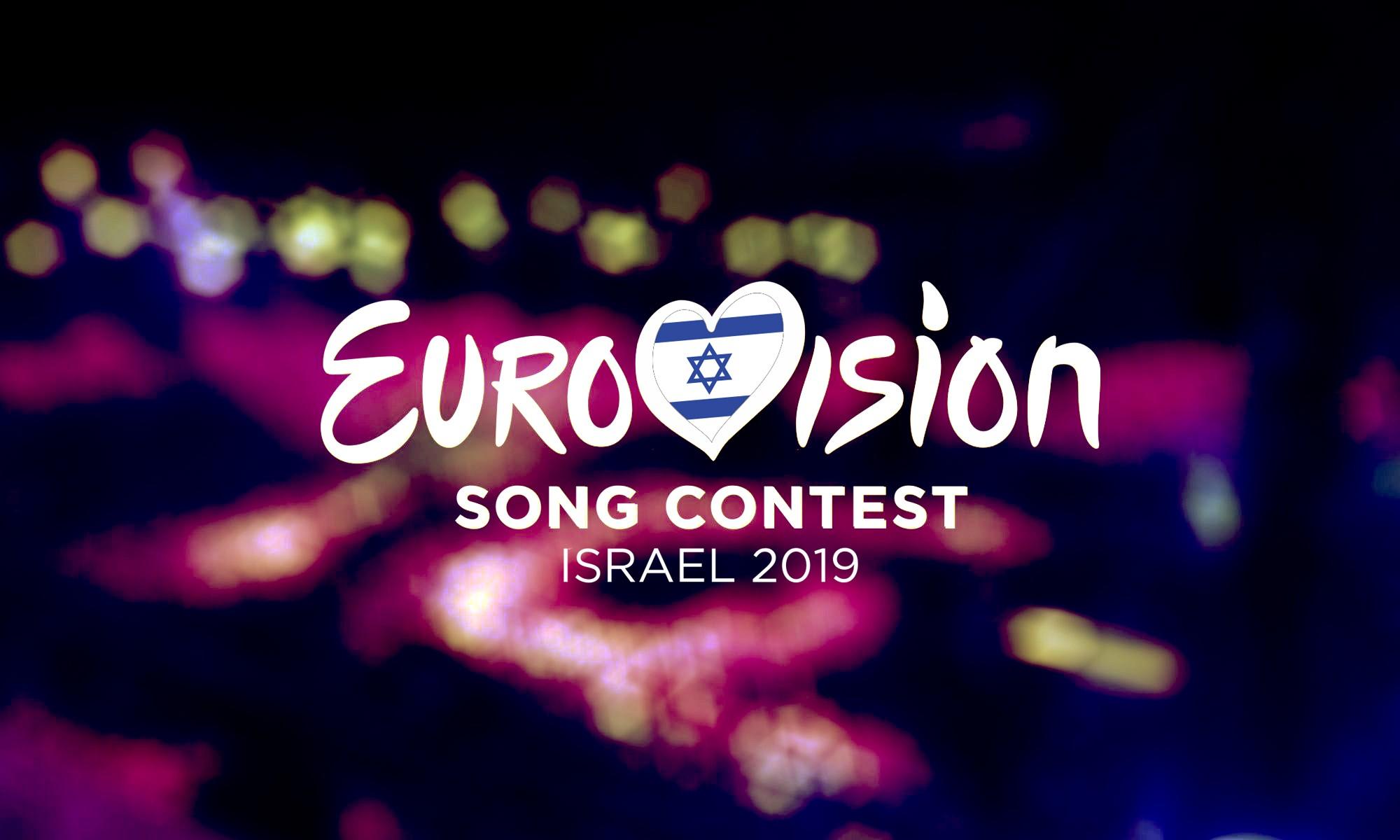 eurovision israel 2019.jpg