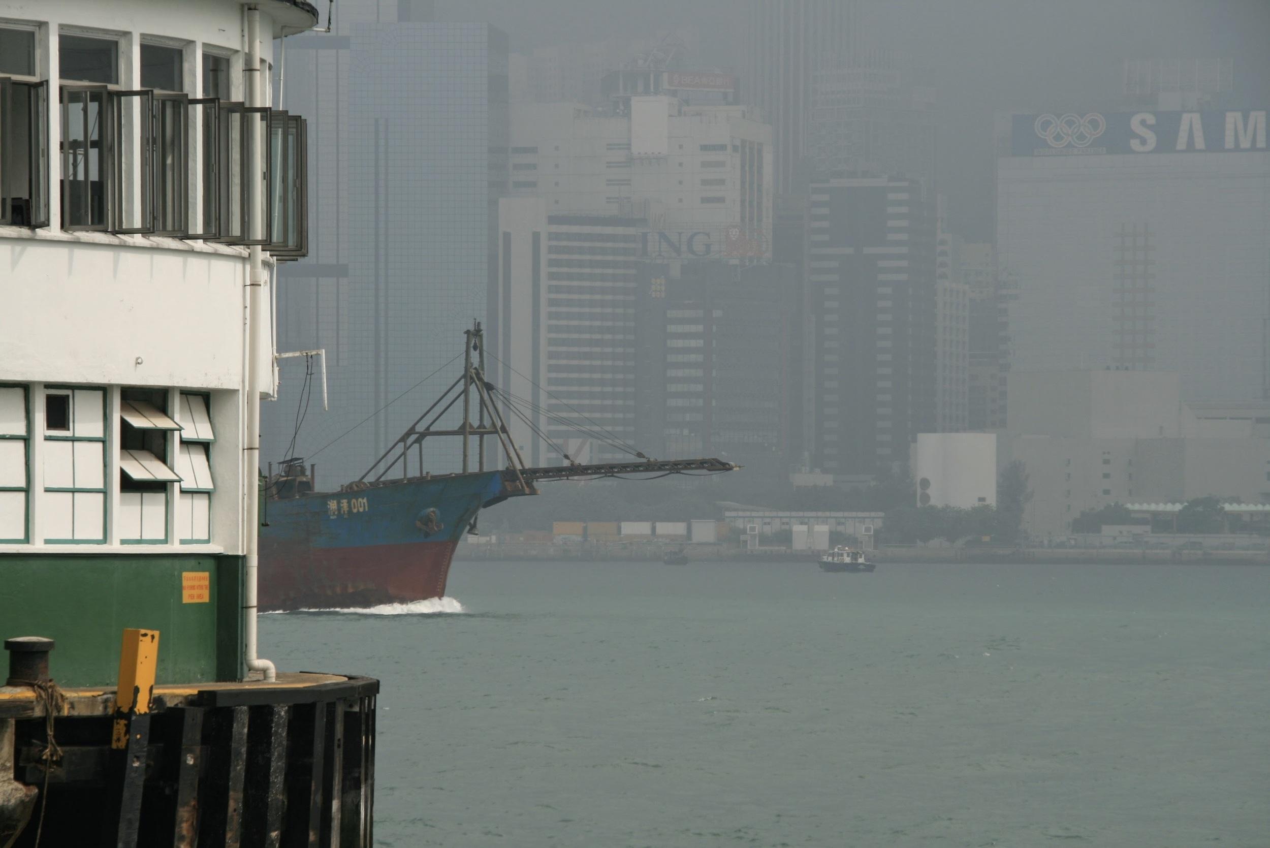 Hong Kong, HK (2008)