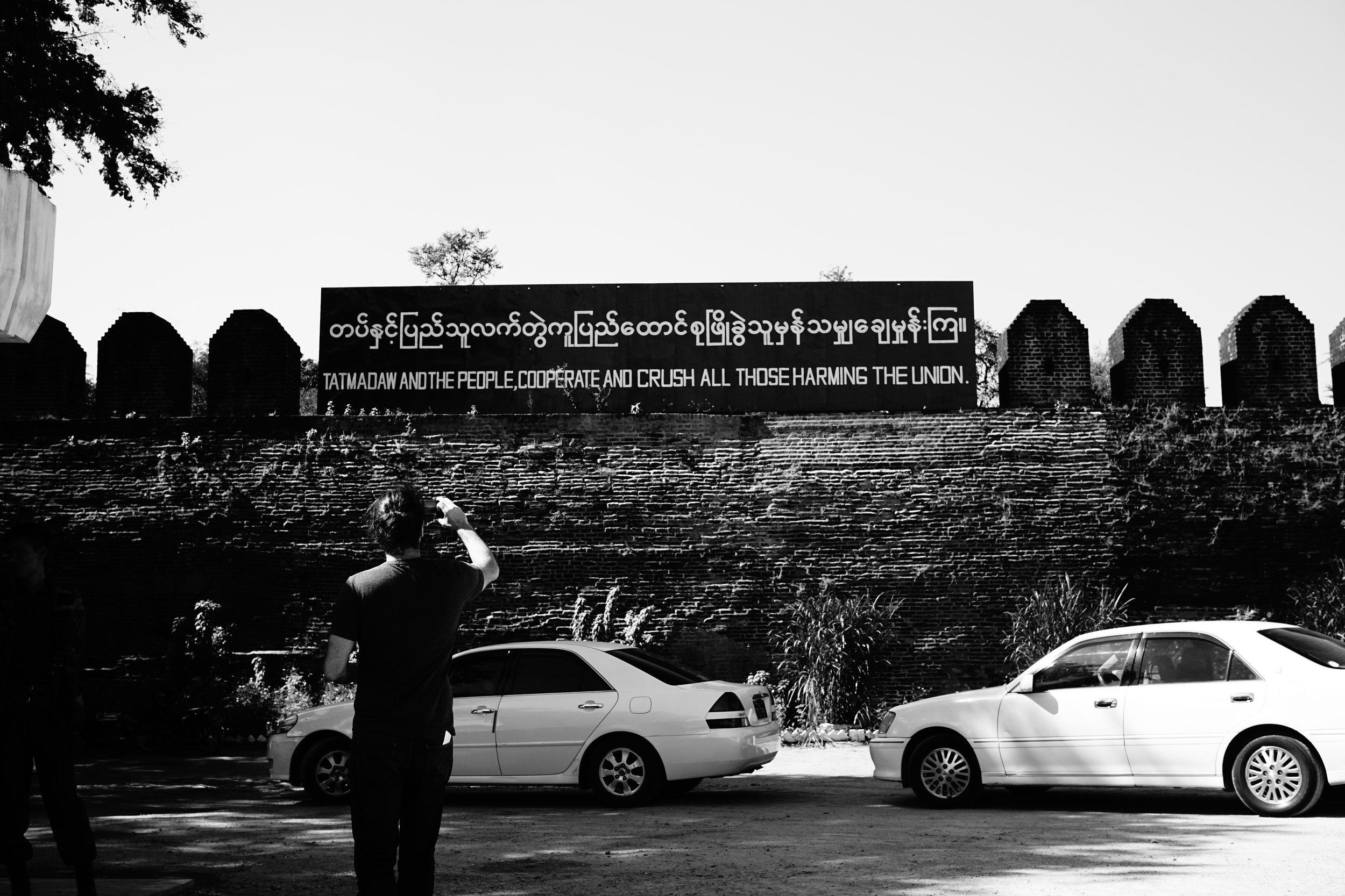 Mandalay, Myanmar (2017)