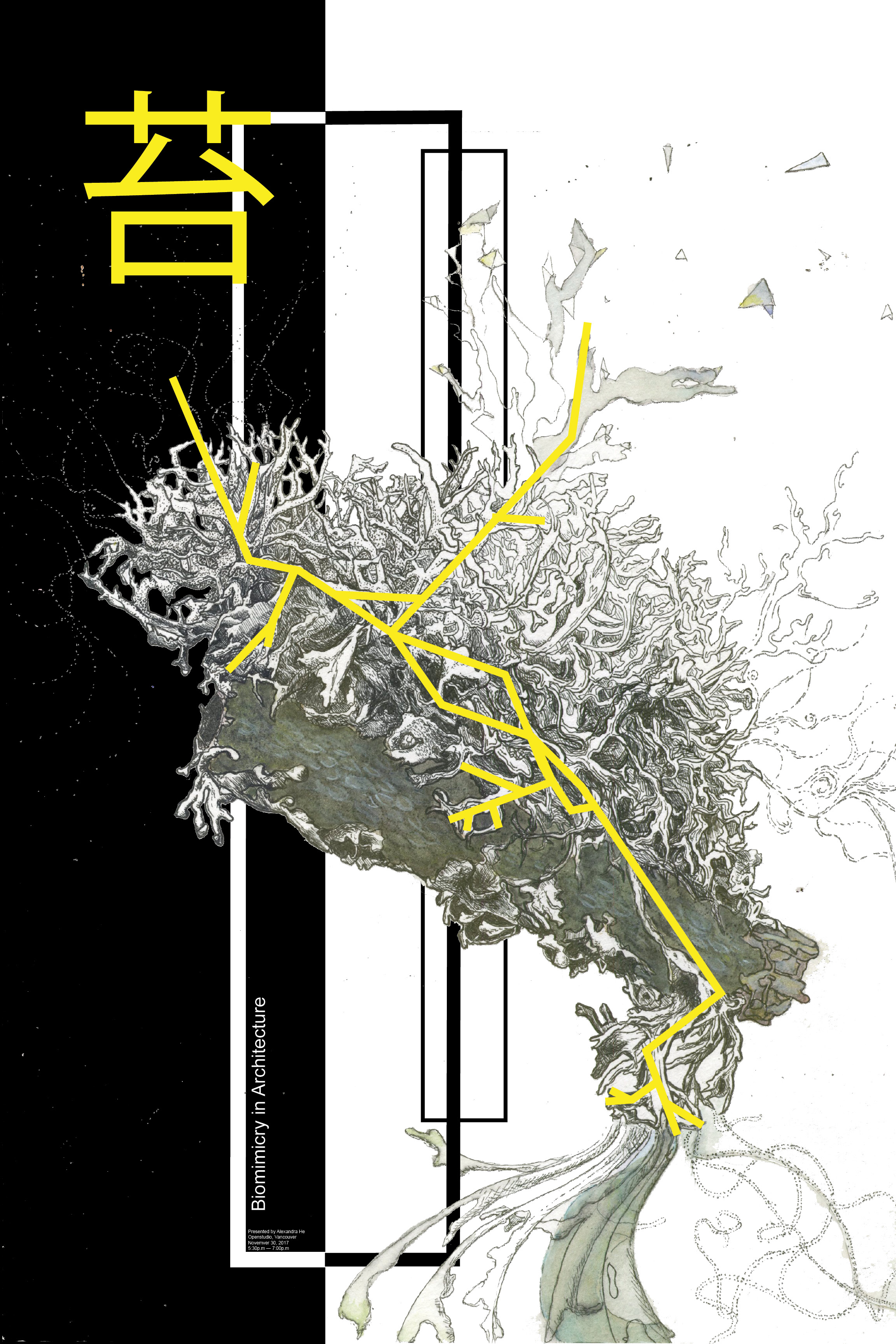 Moss Poster.JPG