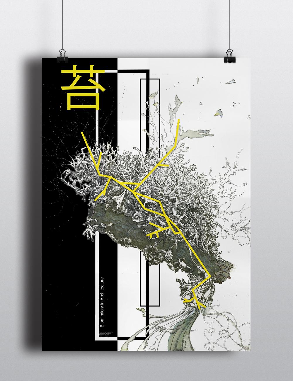 海报设计/Poster Design
