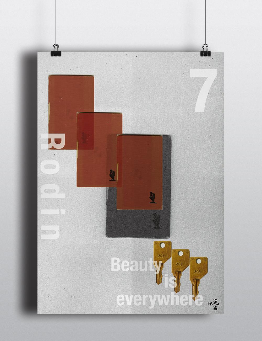 品牌设计/Identity Design