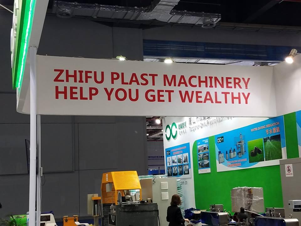 Chinese plastics plant.jpg