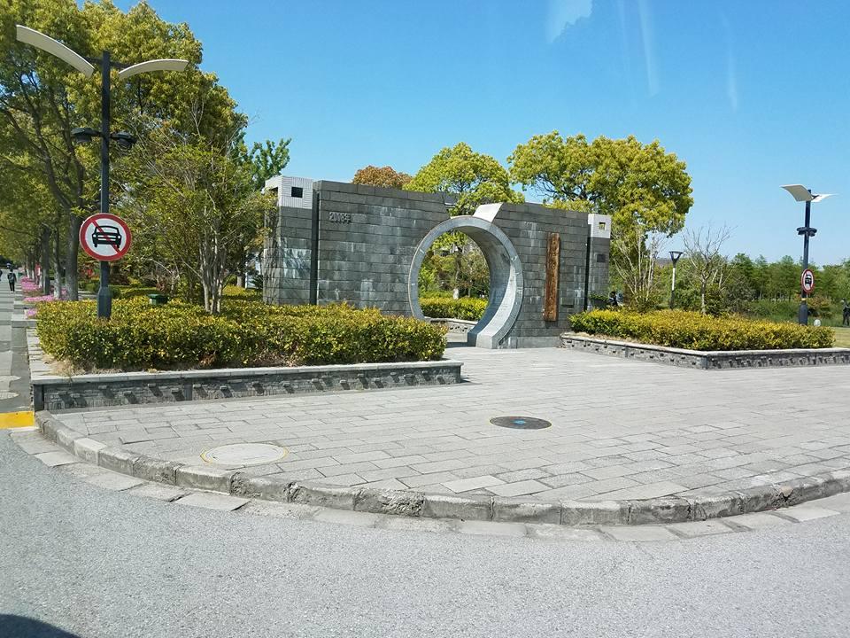 Ocean Univ. entrance.jpg