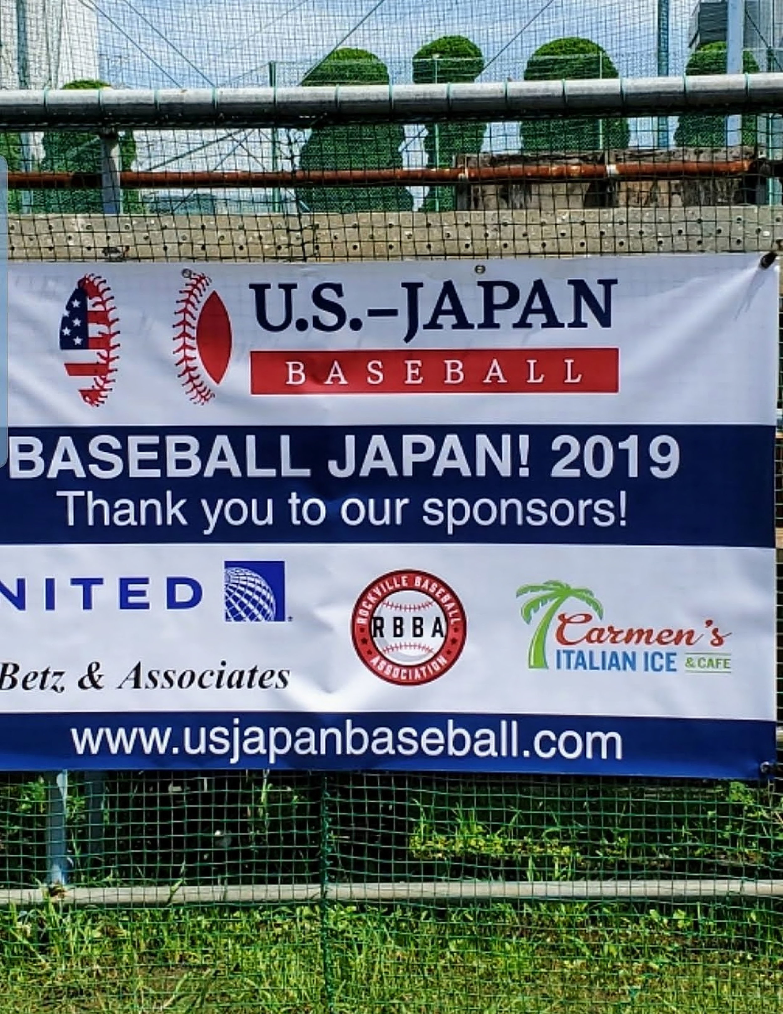 Banner_at Kitasuna Little League Field (002).jpg