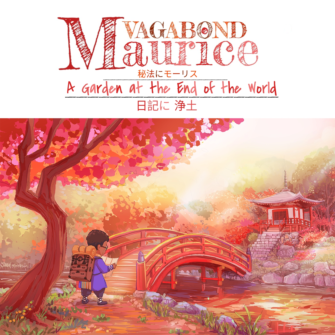 [Cover Art] A Garden at the End of the World.png