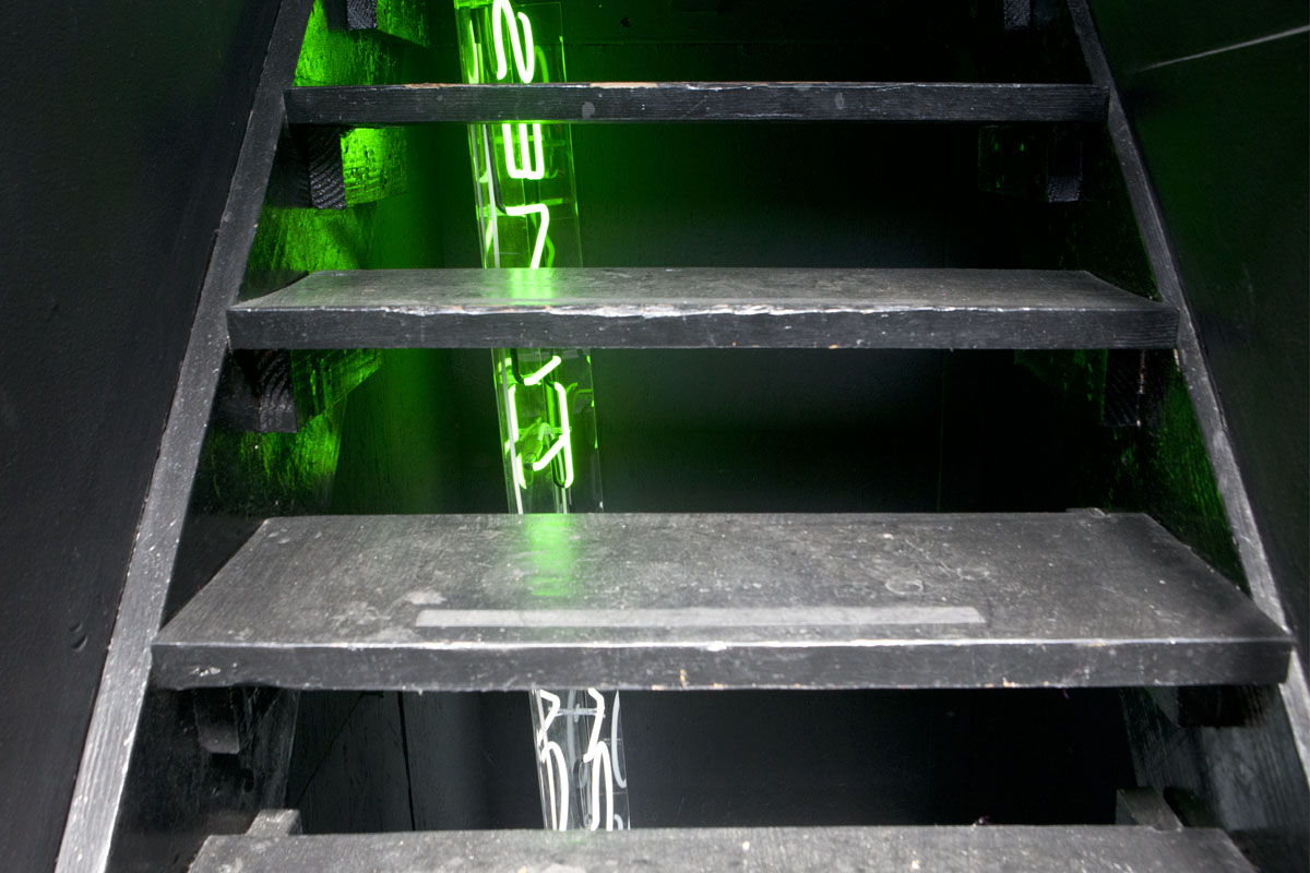 stairs1.JPG