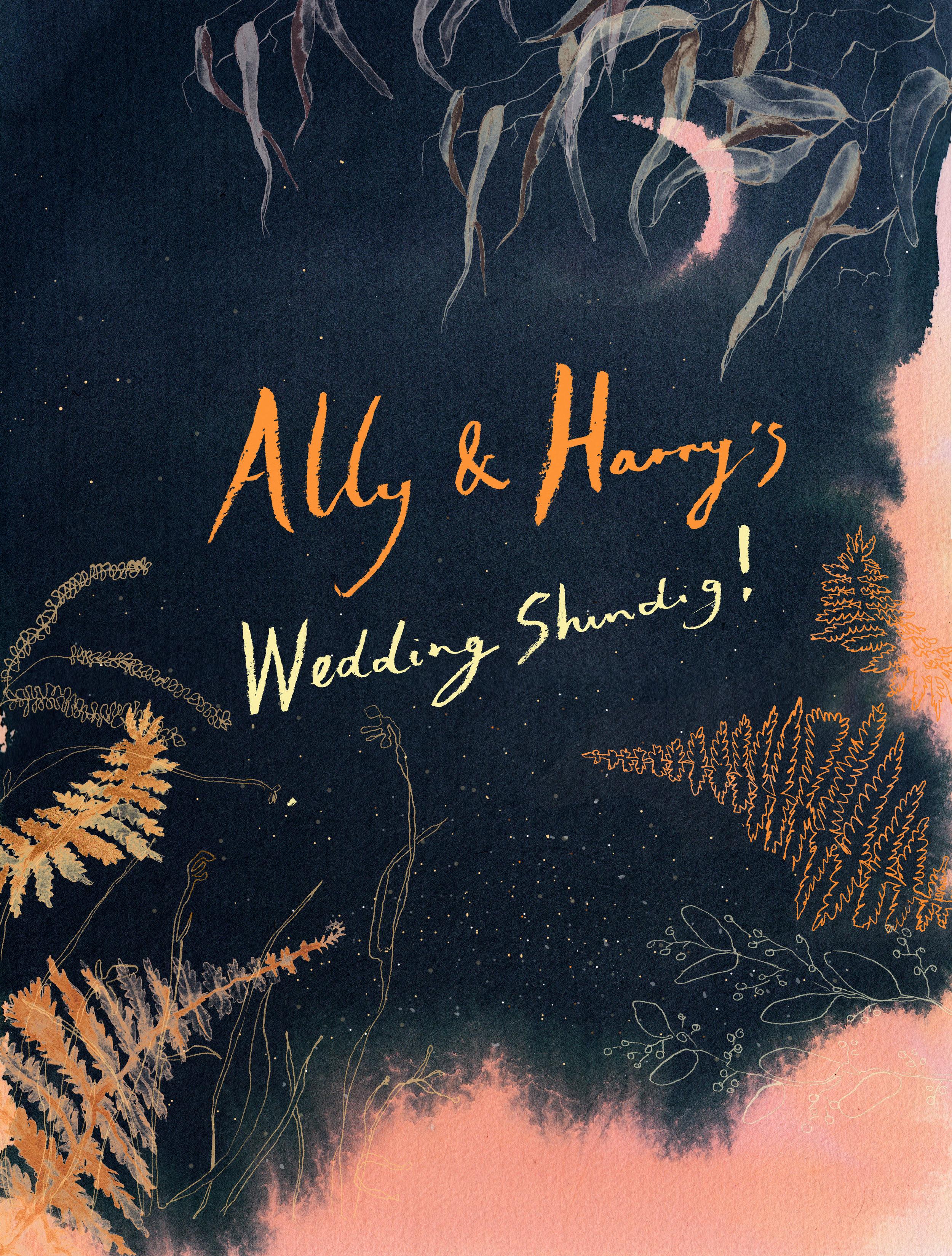 AllyHarry Invite Final.jpg