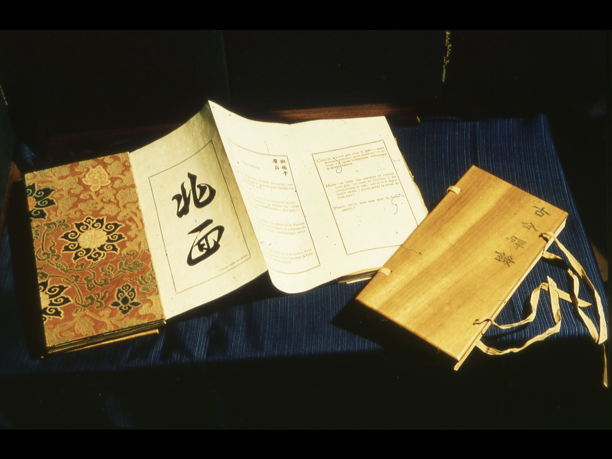 Stèles,  the original edition,Beijing,1912