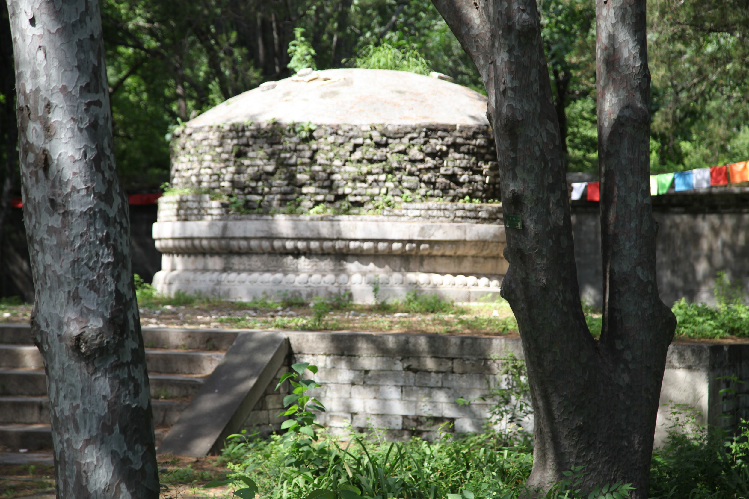 The tomb of Prince Chun