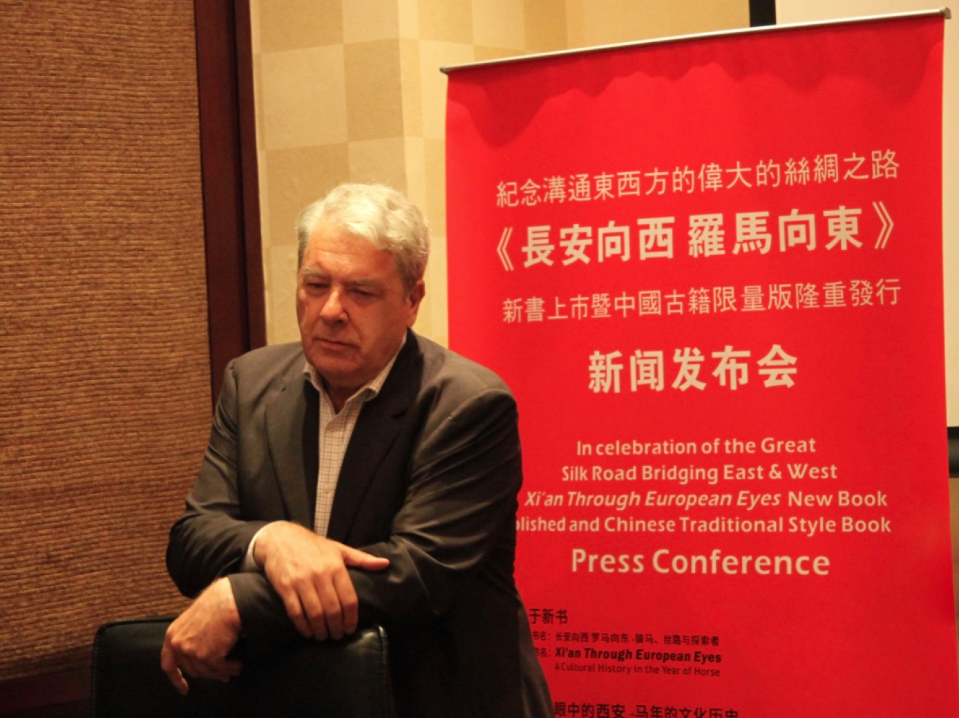 Press conference in Xi'an for the Chinese edition