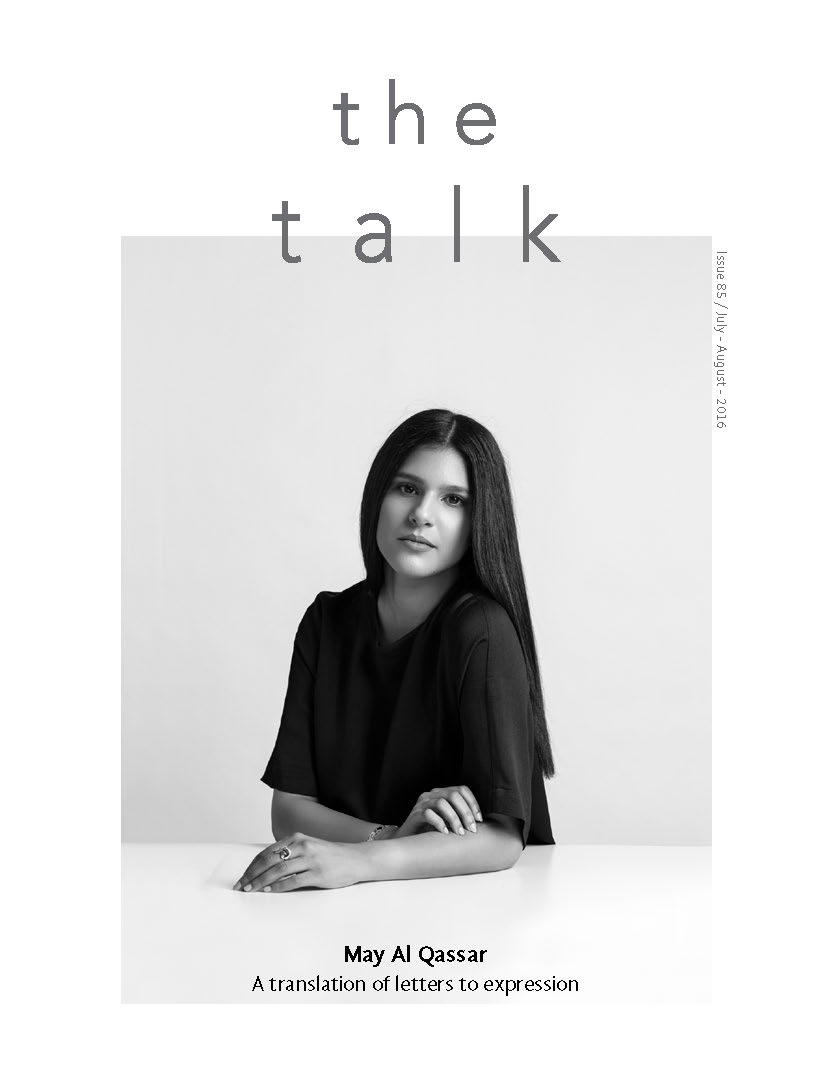 Cover Story  /// May Al Qassar for The Talk Magazine, Kuwait.    EDITORIAL, FASHION, PORTRAITURE