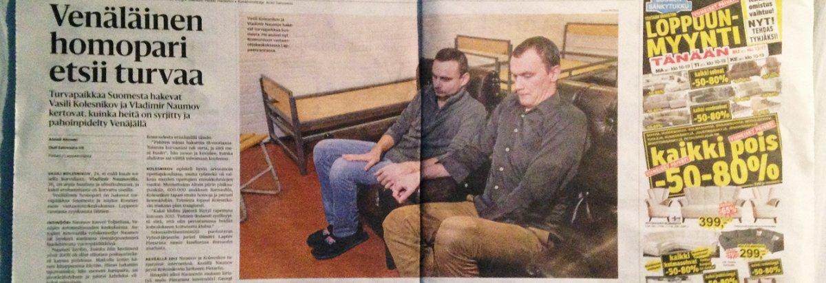 Suomesta turvapaikkaa hakeva venäläinen pariskunta. Helsingin Sanomat 25.1.2015, kuva: Juha Metso