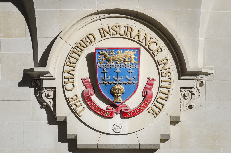The Chartered Insurance Guild - PHOTO: ALEXANDER J.E. BRADLEY - NIKON D7100 - 80-200MM F/2.8 @ 105MM - F/8 - 1/500 -ISO 100