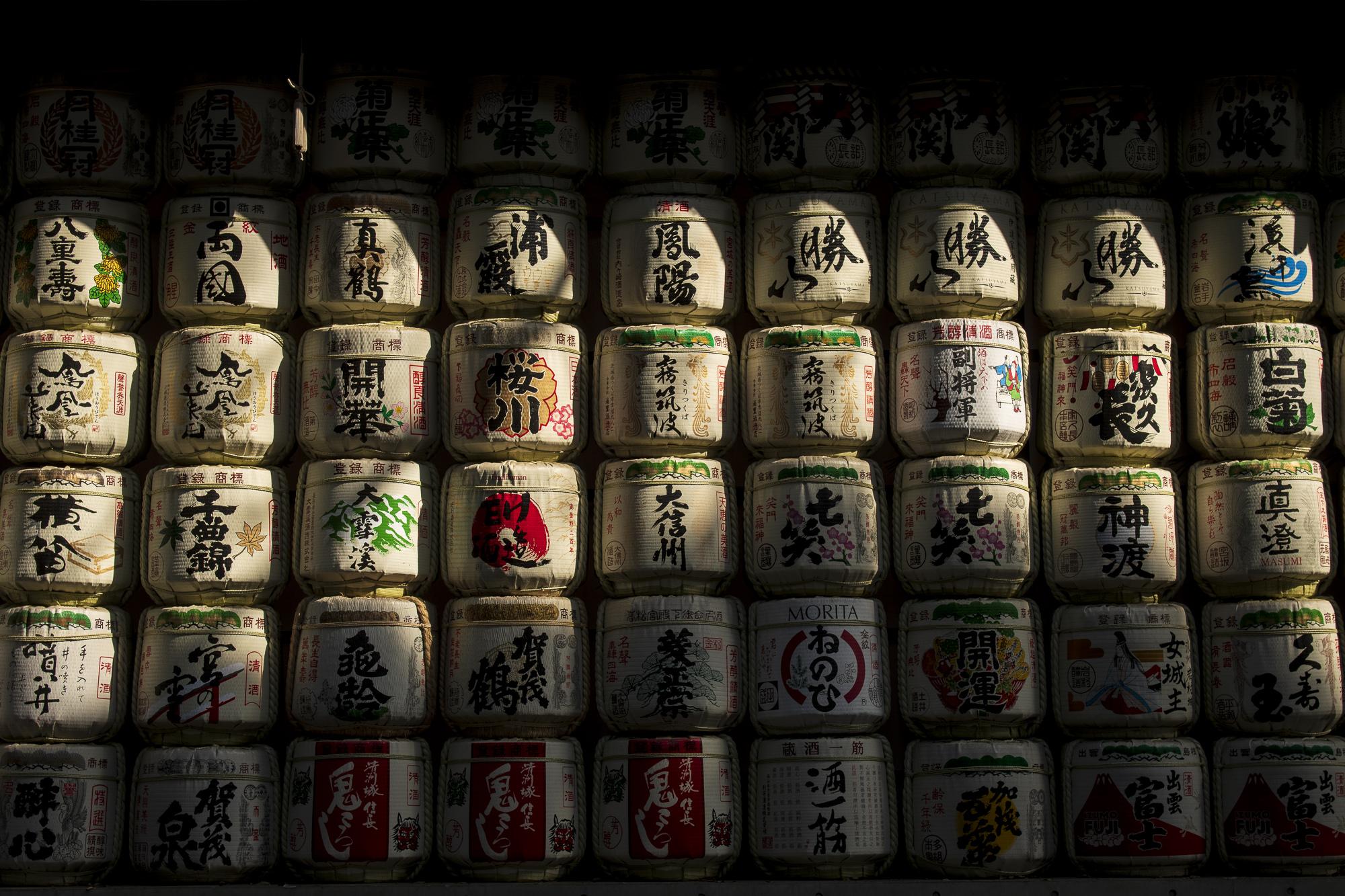 Meiji Shrine  PHOTOGRAPHY: ALEXANDER J.E. BRADLEY • NIKON D500 • AF-S NIKKOR 24-70MM Ƒ/2.8G ED @ 35MM • Ƒ/8 • 1/250 • ISO 100