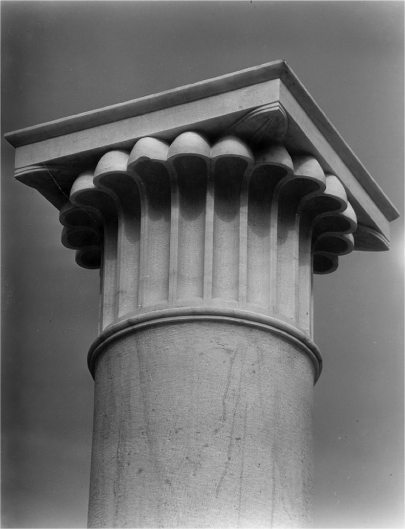 However great the apparent family resemblance, this is not a yet more stylized Egyptian capital.  It is chronologically and geographically substantially distant, Ancient Greek.   It was found in Athens, Greece and dates to the second century B.C..  It belongs to the Stoa of Attalos II, and is the capital of the inner columns of its second story.