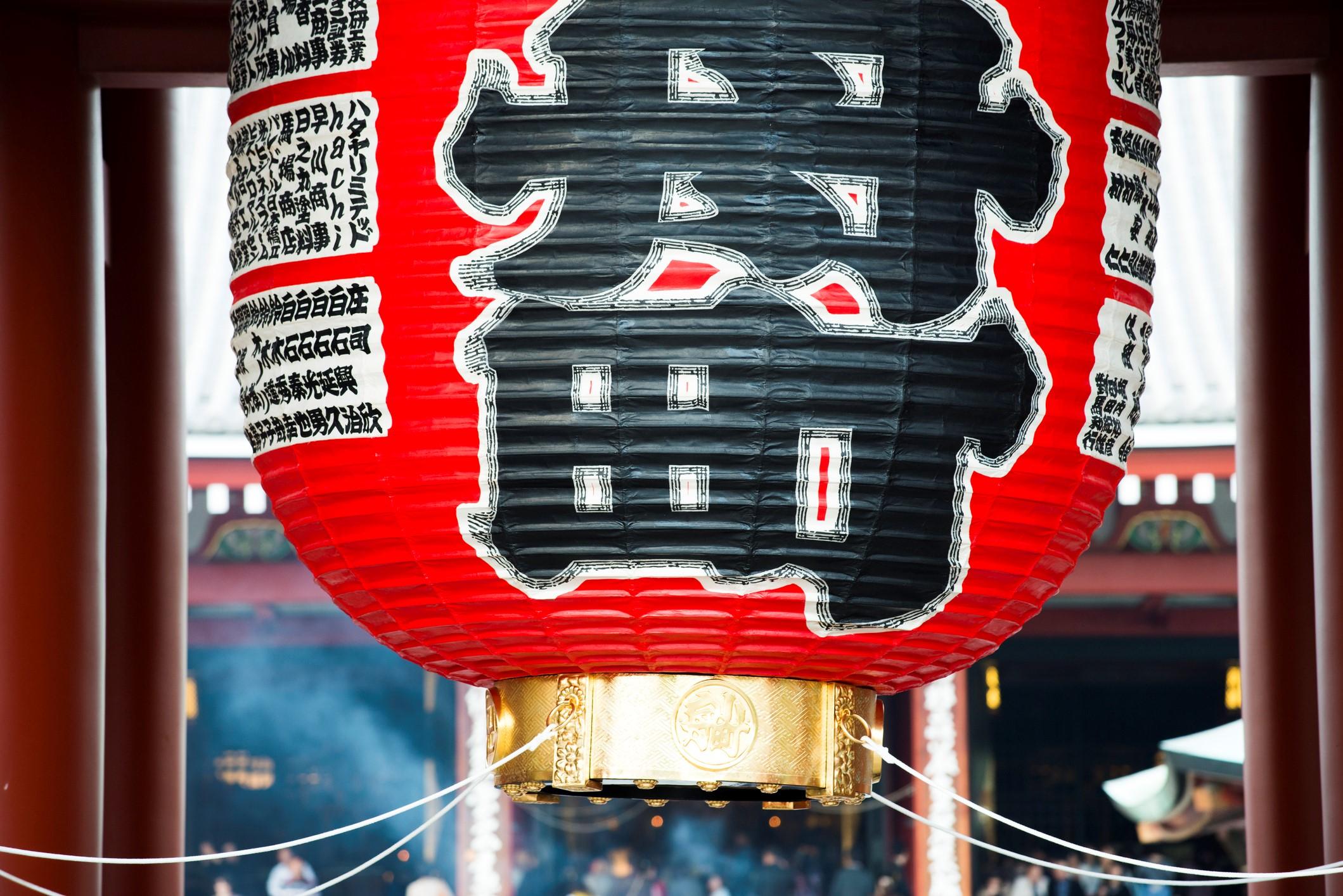 2 - Japan, Tokyo, Senso ji, Lantern (2).jpg