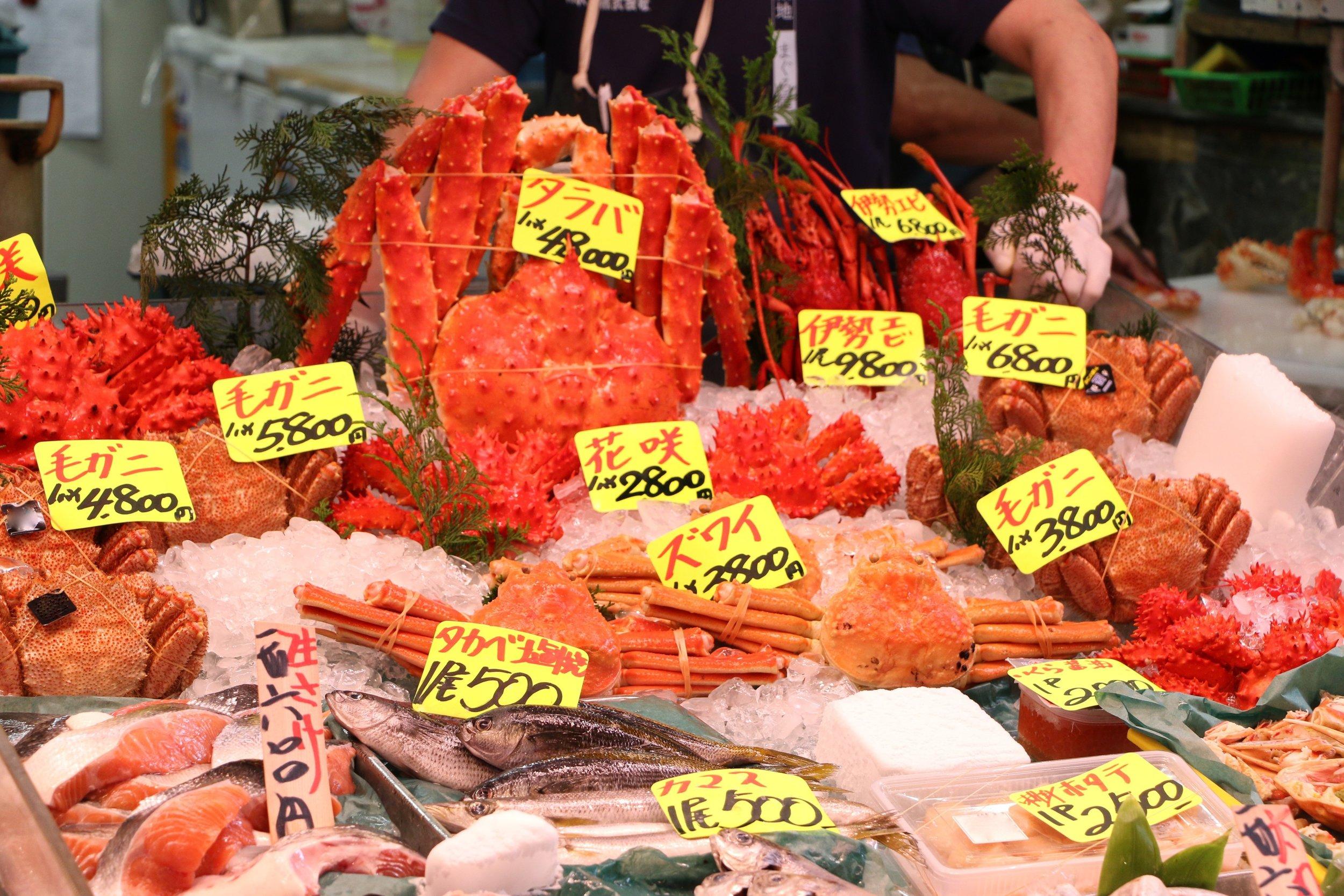 2 - Japan, Tokyo, Tsukiji Fish Market (2).jpg