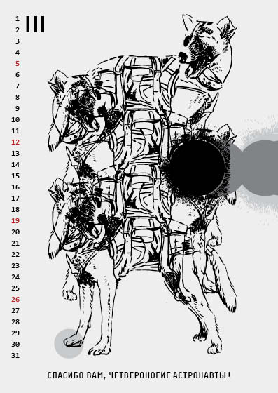 calendar-dogs-FINAL7.jpg