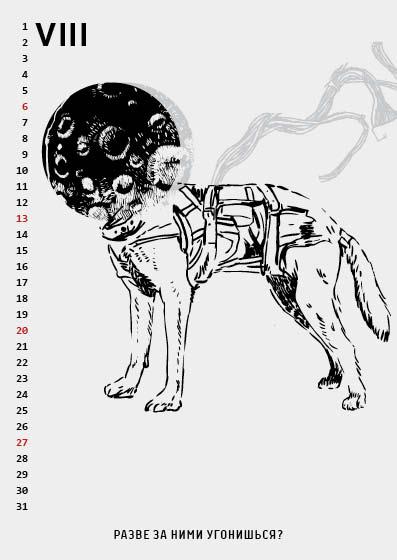 calendar-dogs-FINAL17.jpg