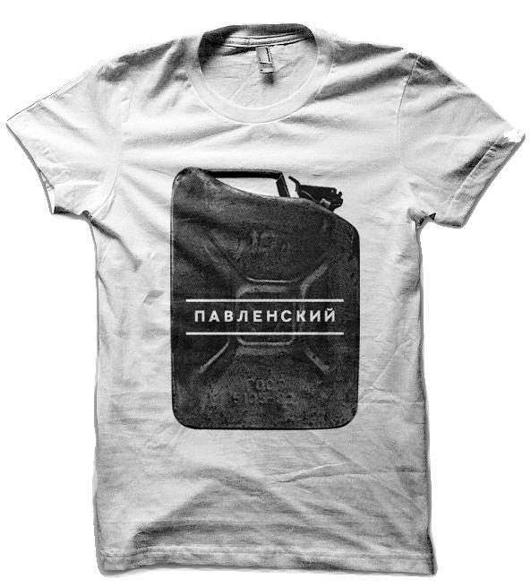 pavlenski-shirt.png