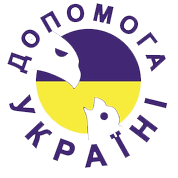 Dopomoha Ukraini – Aid Ukraine - Partnership for local screenings in Ottawa and Kingston in 2016, in Ottawa in 2018, charitable cause