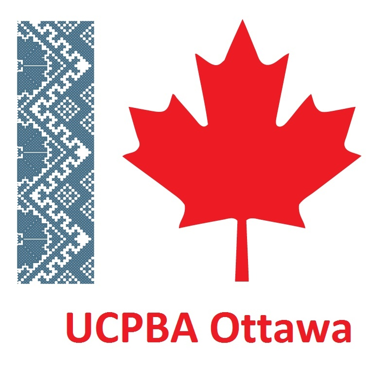 Ukrainian Canadian Professional and Business Association of Ottawa  - Our local co-sponsor in Ottawa in 2016, 2017, 2018