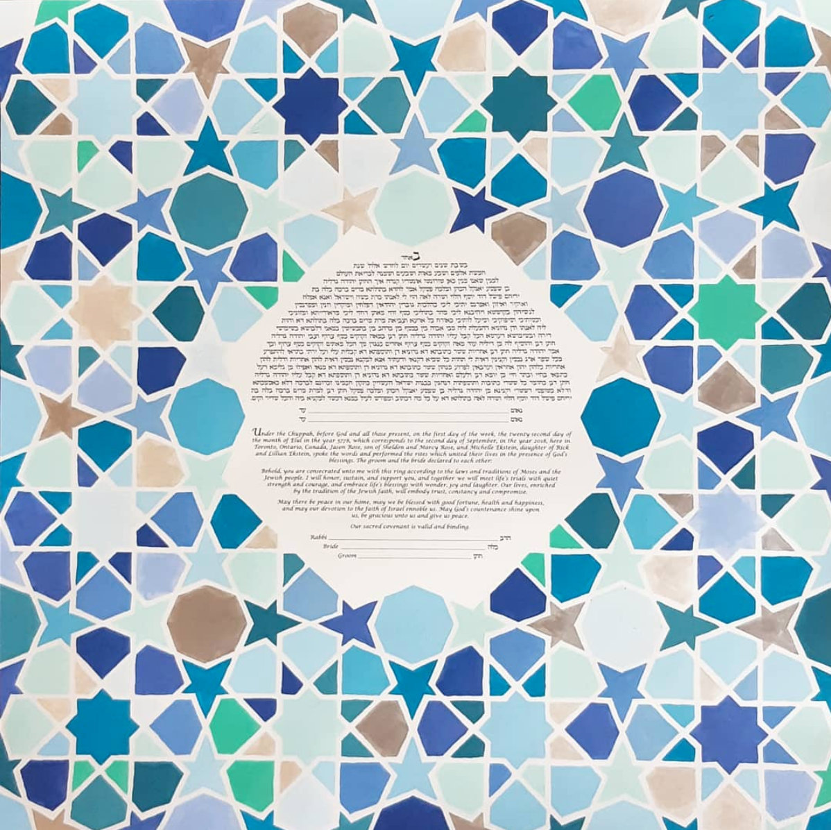 Blue and white geometric pattern_Bareket Kezwer.png