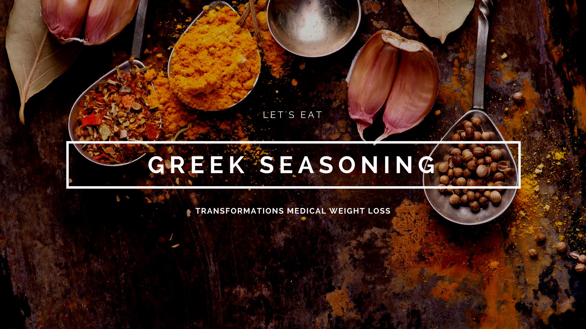Salt-Free Seasoning    Greek Seasoning