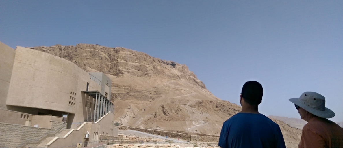 A view of part of Masada featuring Professor Rosentraub.