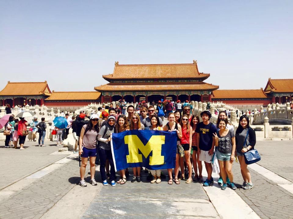 Forbidden City photo opps