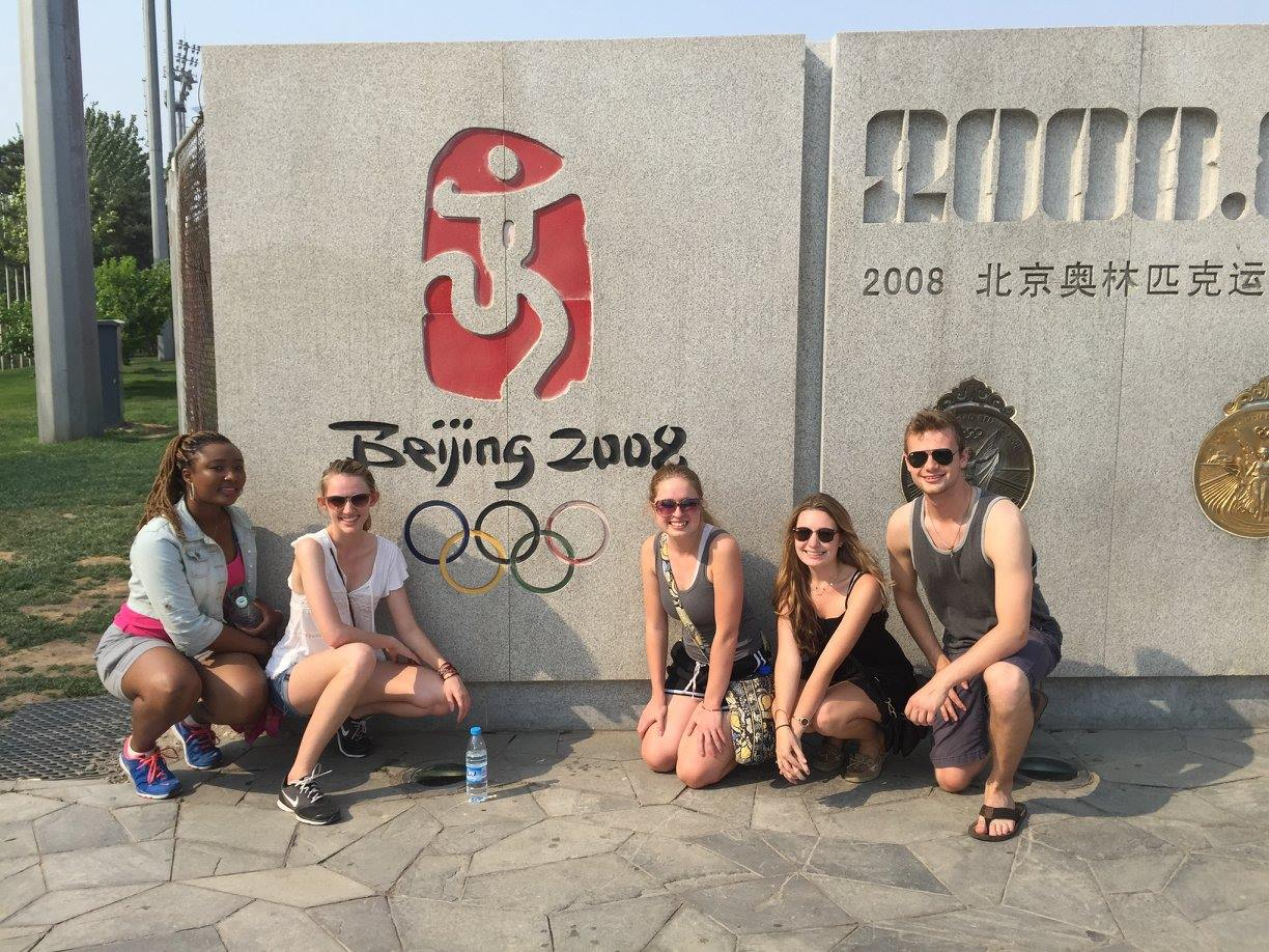 Compulsory stop at Beijing's Olympic Green