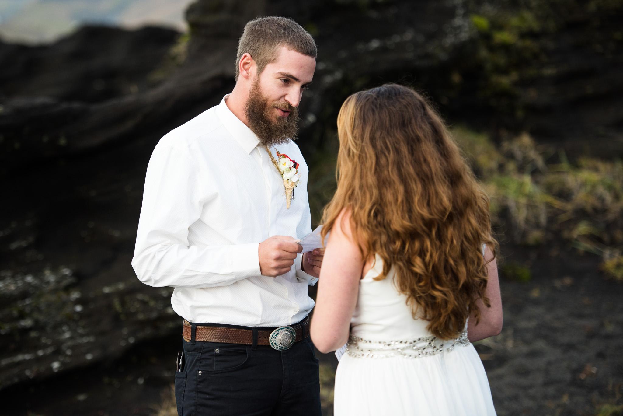 south-iceland-elopement-victoria-wedding-photographers-29.jpg
