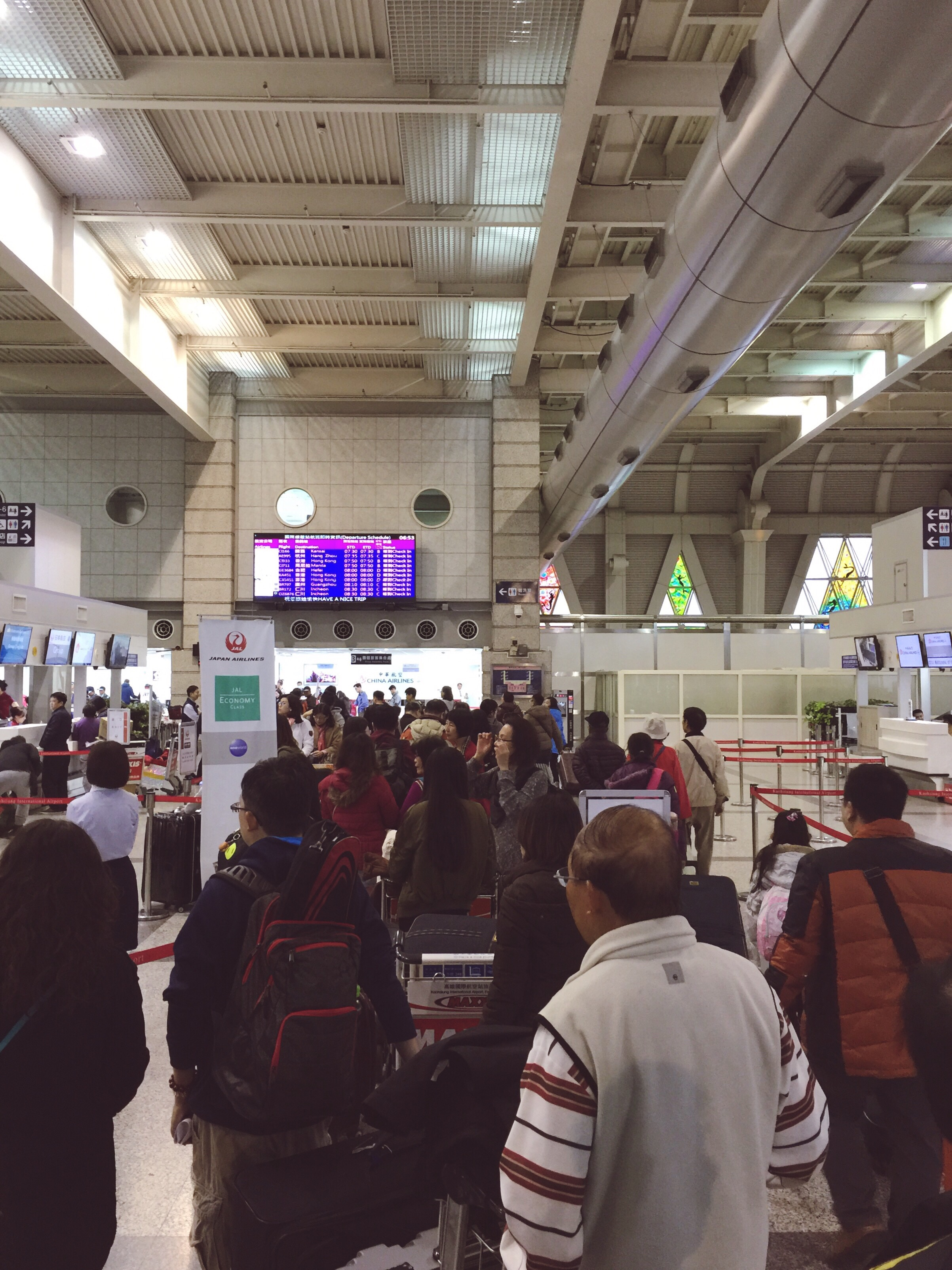 Kaohsiung airport, early this morning.