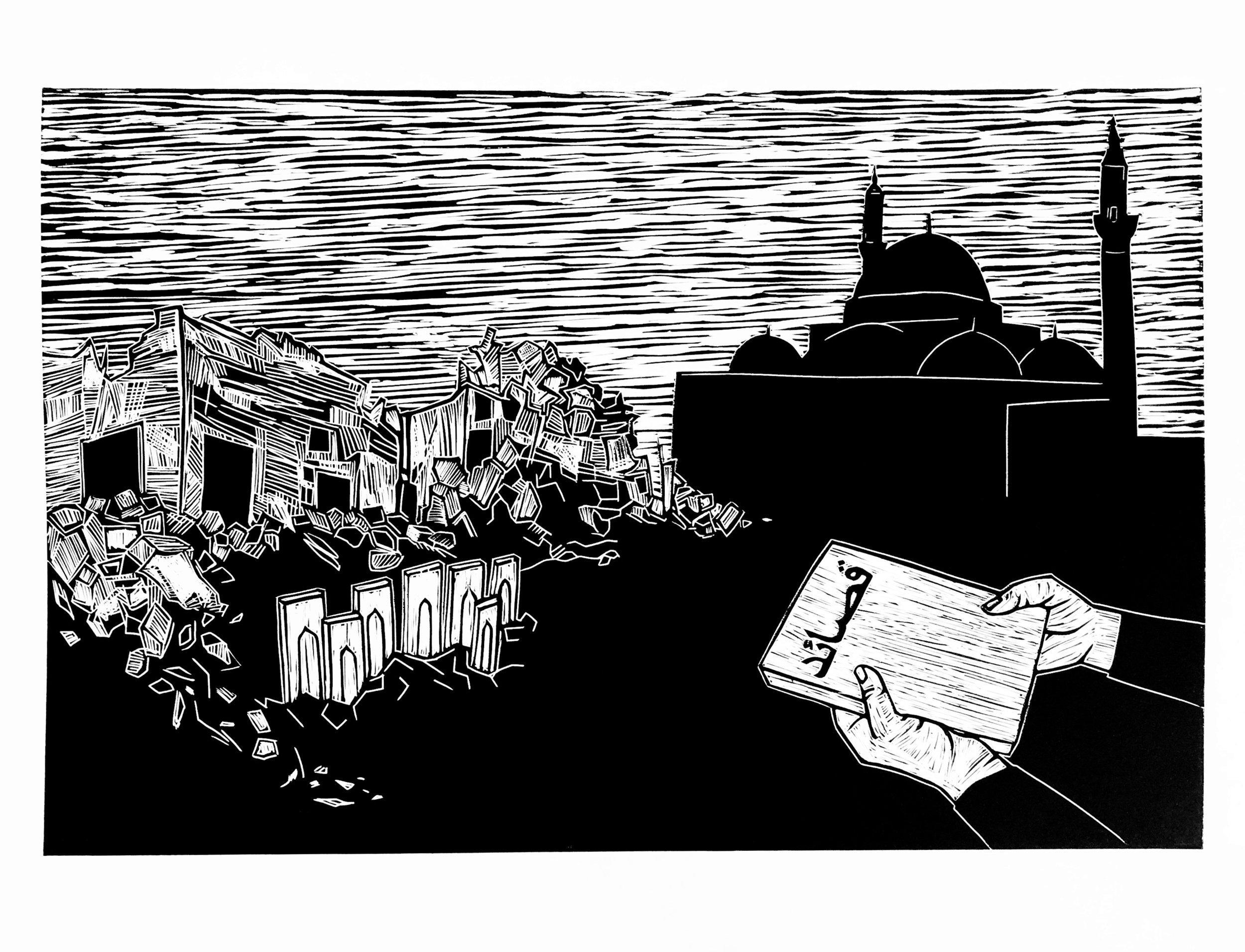 Fatima and Abdu  (2019), linocut on paper, 12x18in