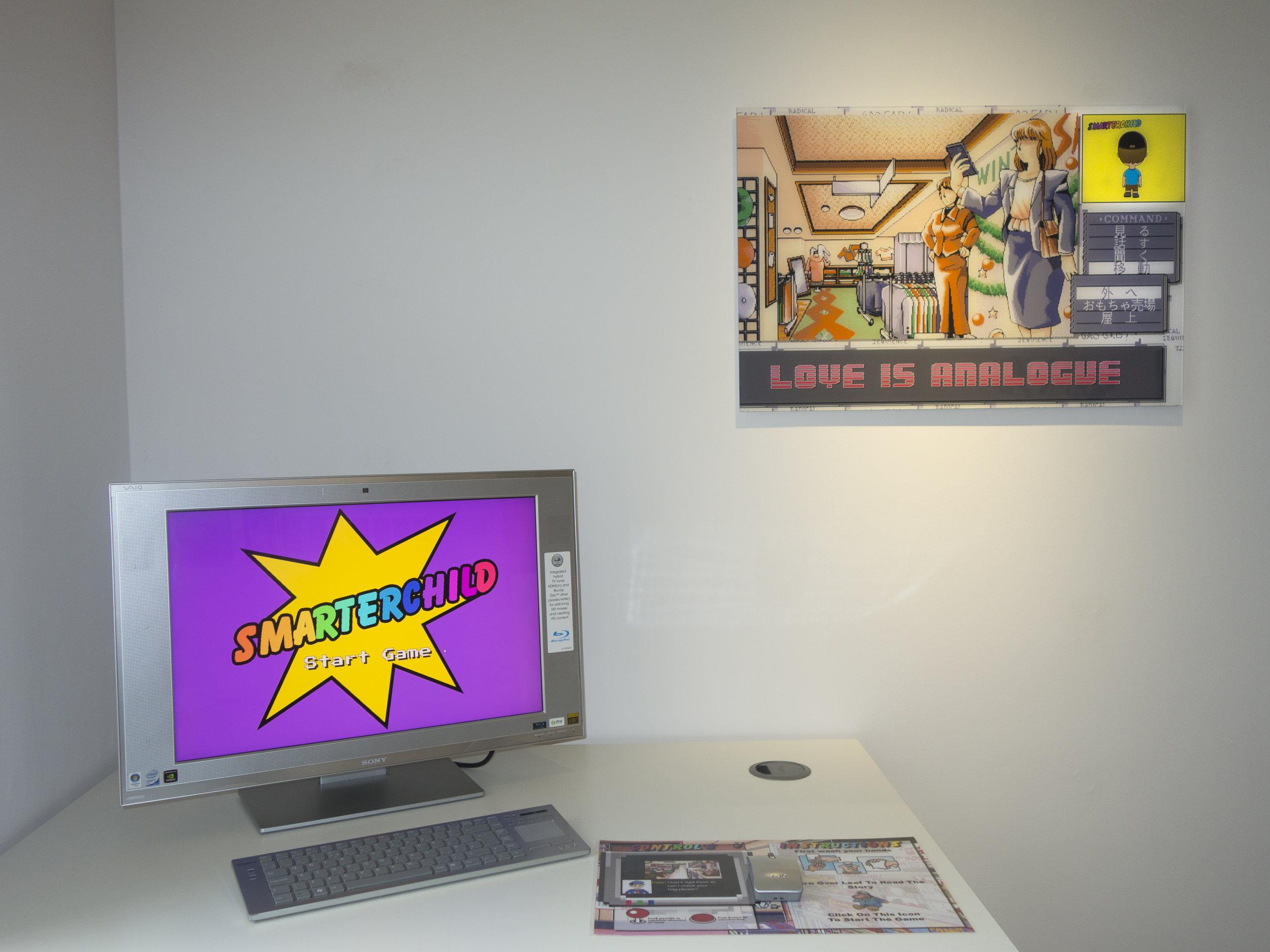 DSC09974 - Smarter Child Gazelli Installation.jpg