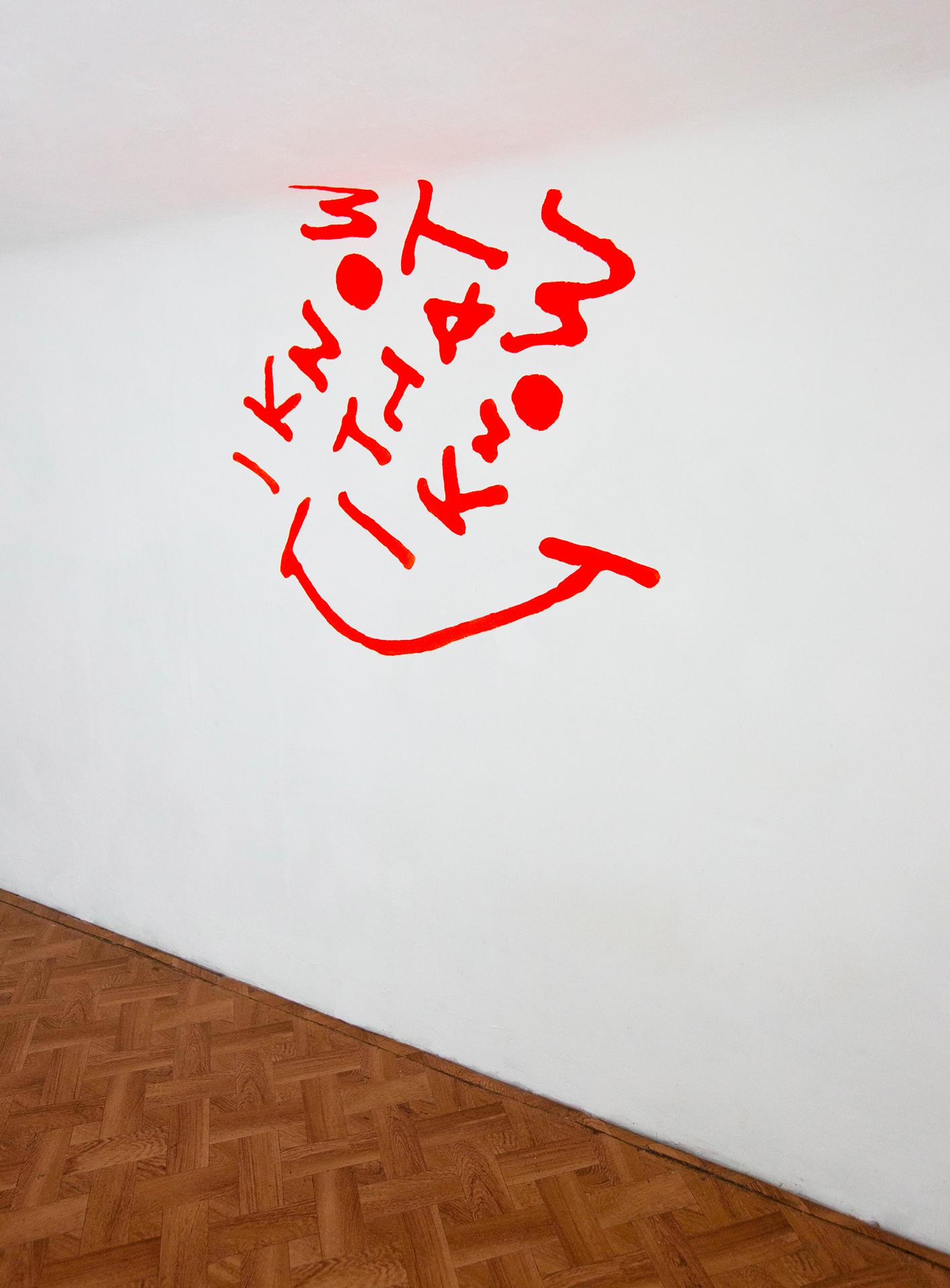 19 Andrea Martinucci - Glory Black Hole, exhibition view, Dimora Artica (ph Andrea Cenetiempo).jpg
