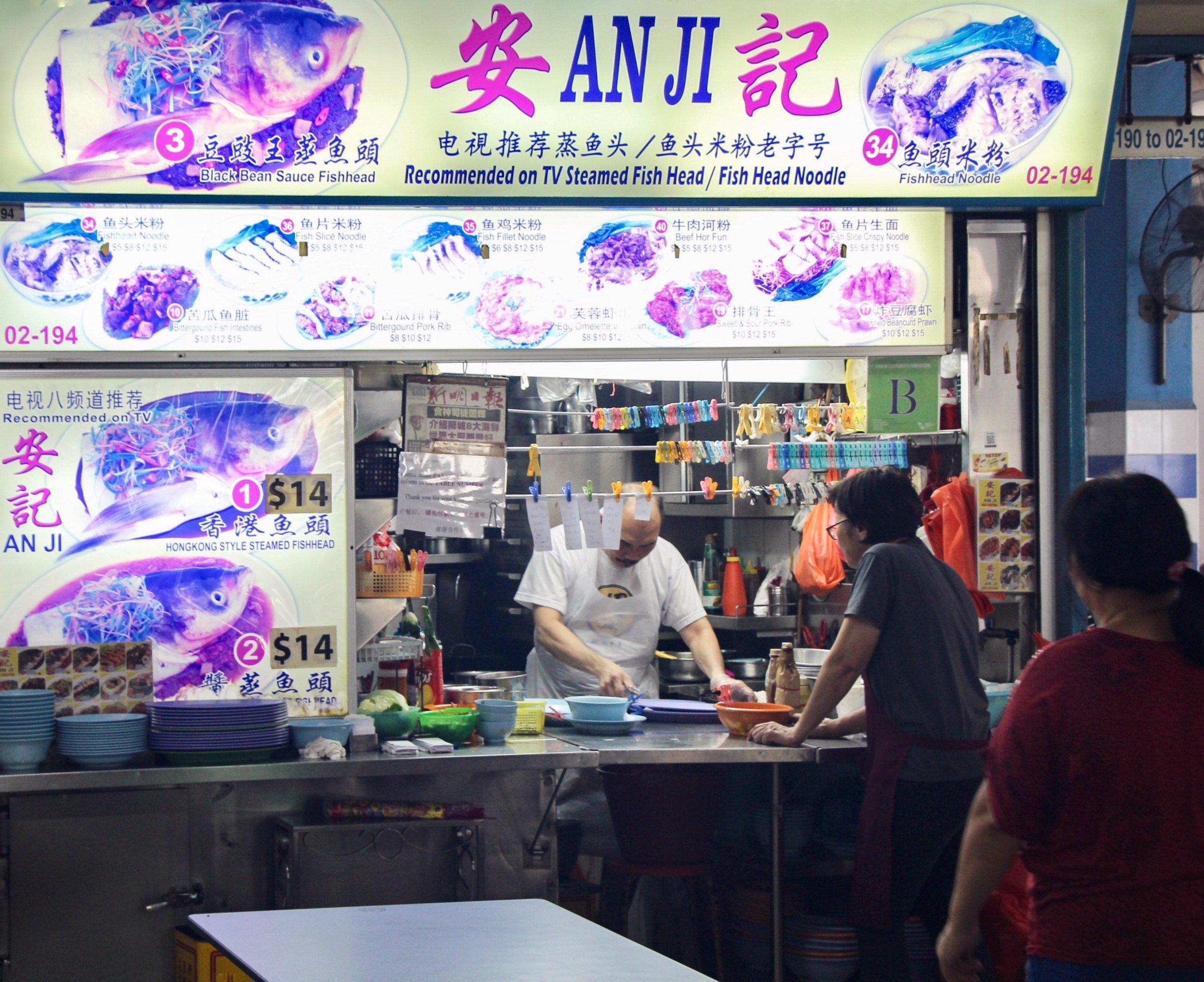 Fish head noodles, a favorite dish of Singaporeans.