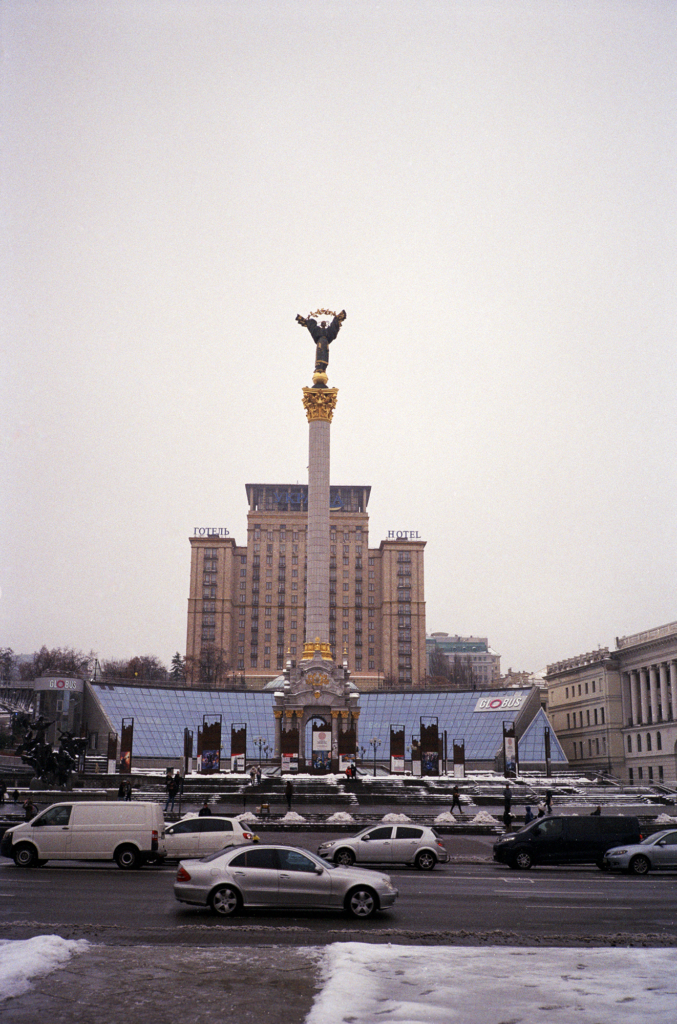 Independence Monument, Maidan Nezalezhnosti, Kyiv